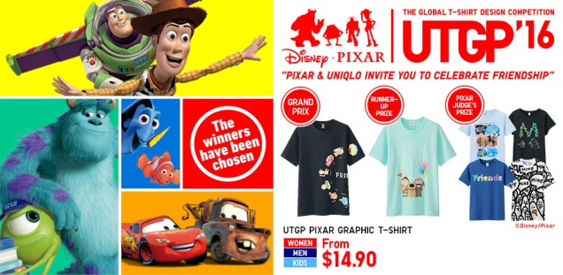 Pixar Uniqlo
